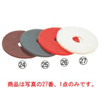 ポリッシャーCP-12K用フロアパッド 51ライン(5枚入)白 磨き用【清掃用品】【業務用】【ポリッシャー】