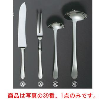 【メール便配送可能】EBM 18-8 リモージュ カービングフォーク(H・H)【カトラリー用品】【卓上小物】【ナイフ】【フォーク】【スプーン】