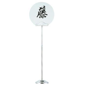 SW 18-8 テーブルナンバースタンド A型 伸縮式【店舗美品】【スタンド】【予約スタンド】