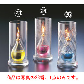 オイルランプ OL-83-100C【ランプ】【バンケットウェア】【消耗品】