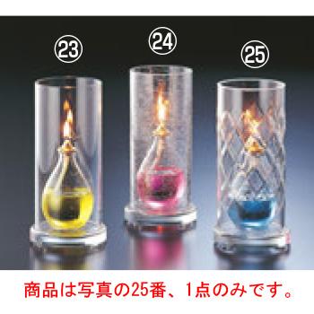 オイルランプ OL-83-100KC【ランプ】【バンケットウェア】【消耗品】