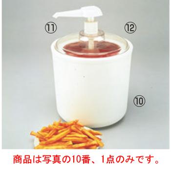 カーライル コールドクロック CM1030(02)【キッチン用品】【ビュッフェ】【コールドクロック】