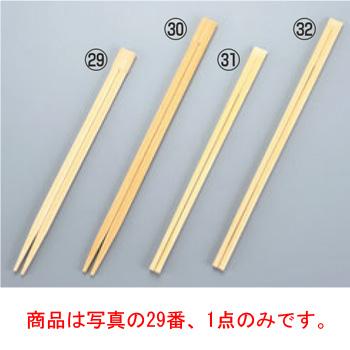 割箸(3000膳入)竹双生 A品 全長210【テーブルウェア】【キッチン用品】【飲食消耗品】【箸】