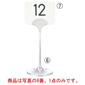 SW 18-8 いちょう テーブルナンバースタンド【店舗美品】【テーブルナンバー】【予約席】