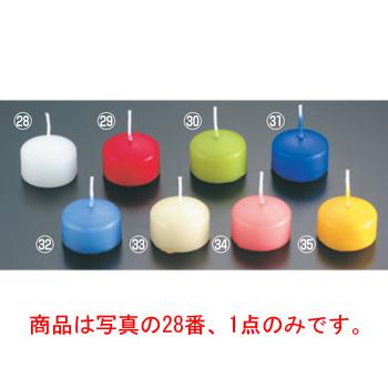 キャンドルハッピープール B7280(125入)ホワイト【バンケットウェア】【キャンドル用品】【消耗品】