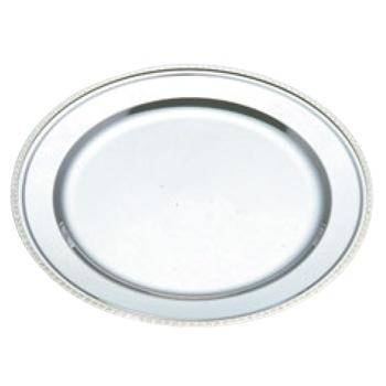IKD 18-8 さざ波 丸皿 16インチ【シルバートレー】【お盆】【トレイ】