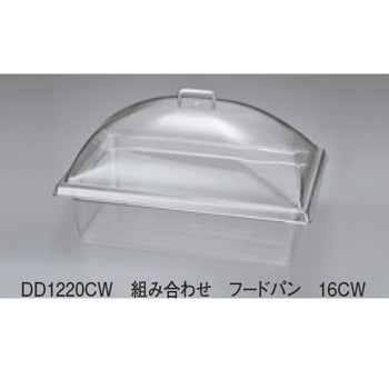 キャンブロ ディスプレイカバー DD1826CW(135)【ディスプレイカバー】