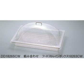 キャンブロ ディスプレイカバー サイドカット DD1220SCW(135)【ディスプレイカバー】