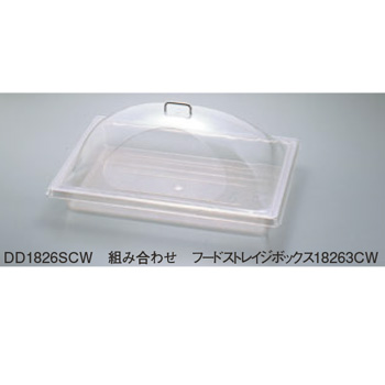 キャンブロ ディスプレイカバー サイドカット DD1826SCW(135)【ディスプレイカバー】
