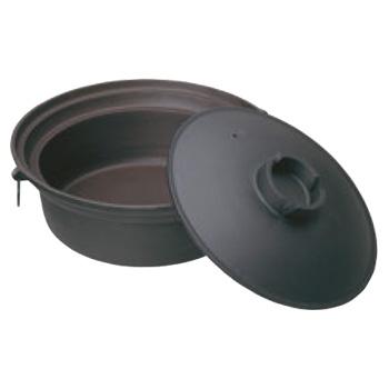 アルミ合金しゃぶ鍋 共蓋付