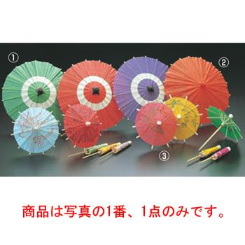 飾り番傘 蛇ノ目傘 B(100ヶ入)緑(64137)【演出用小物】