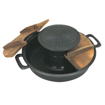 五進 アルミ(フッ素加工)焼きしゃぶ鍋 30cm(J-53)【しゃぶしゃぶ】【焼肉】