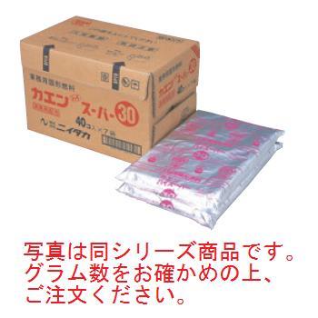 カエンハイスーパー(シュリンク包装)20g 400個入【消耗品】【業務用】【鍋料理用備品】