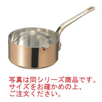 SW 銅 口付 プチパン 9cm【業務用】【片手鍋】【銅鍋】