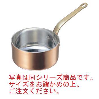 SW 銅 プチパン 8cm【業務用】【片手鍋】【銅鍋】