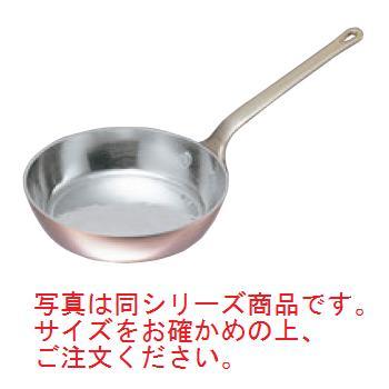 SW 銅 プチフライパン 9cm【業務用】