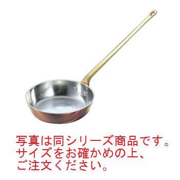 SW 銅 ロングハンドル プチフライパン 9cm【業務用】