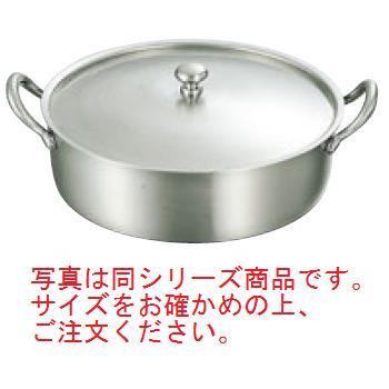 UK 18-8 キャセロール 18cm【業務用】【ステンレス】