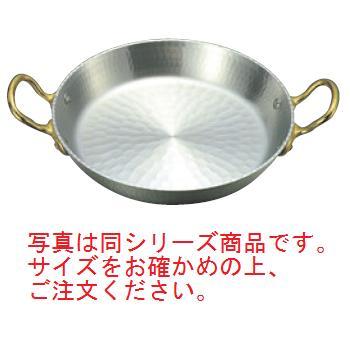 アルミ 両手 パエリア鍋 24cm【鍋】【調理器具】【鉄鍋】