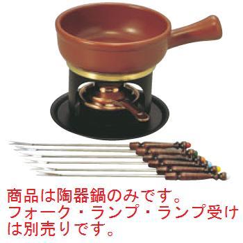 ミニ チーズフォンデュセットT-100用 鍋丈 陶器製【業務用】【フォンデュ鍋】