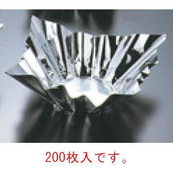 アルミ箔鍋 銀(200枚入)8号(80047)【鍋】【卓上用品】【箔鍋】