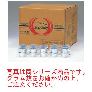 ニチネンクリーン アルミ容器入 固形燃料CA-25g(324入)【消耗品】【業務用】【鍋料理用備品】