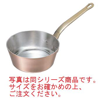 SW 銅 テーパー型 プチパン 15cm【業務用】【片手鍋】【銅鍋】