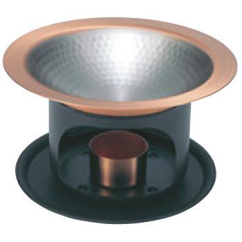 銅 器鍋スタンド付 1人用 S-5001【鍋】【卓上鍋】【料理道具】