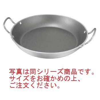 デバイヤー アルミノンスティック パエリア鍋 8183-40cm【鍋】【調理器具】【鉄鍋】