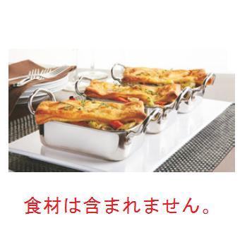 ミニ ロースティングパン MRP53 145×95【業務用】