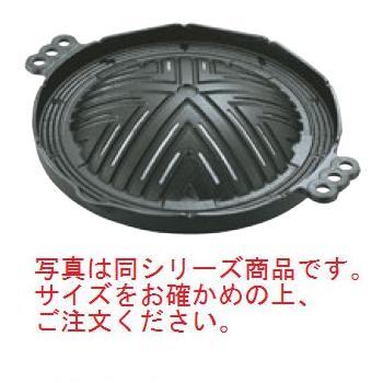 IK 鉄 ジンギスカン鍋 穴明 29cm【鍋】【調理器具】【鉄鍋】