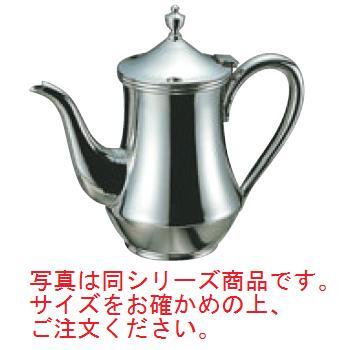 18-8 ダイヤ コーヒーポット 3人用【業務用】【ポット】【ステンレス】
