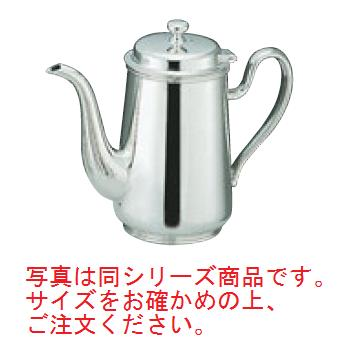H 洋白 ウエスタン型 コーヒーポット 15人用 三種メッキ【代引き不可】【業務用】【ポット】