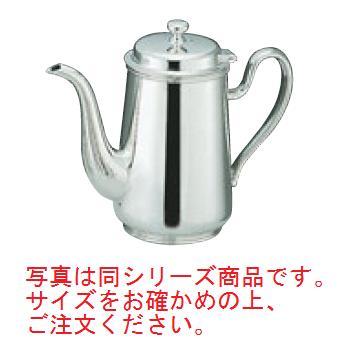 H 洋白 ウエスタン型 コーヒーポット 10人用 三種メッキ【代引き不可】【業務用】【ポット】