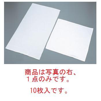 EBM 白無地 ナフキン(10枚入)560×560【ナフキン】【トーション】