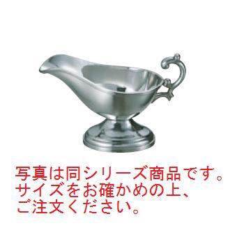 SW 18-8 平渕 ソースポット 大 400cc【ソースポット】【カレー】