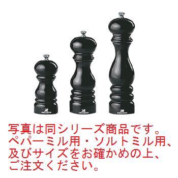 プジョー ソルトミル パリ ノワール 1870430/SME 30cm【PEUGEOT】