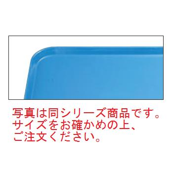 キャンブロ カムトレイ 1520(105)ホリゾンブルー【お盆】【トレイ】【トレー】