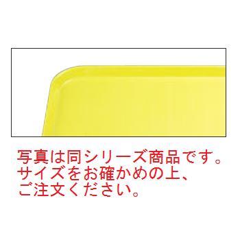 キャンブロ カムトレイ 16225(108)プリムローイエロー【お盆】【トレイ】【トレー】