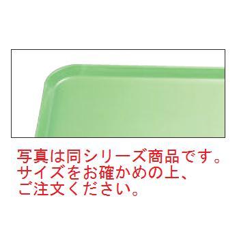 キャンブロ カムトレイ 2025(113)ライムエード【お盆】【トレイ】【トレー】