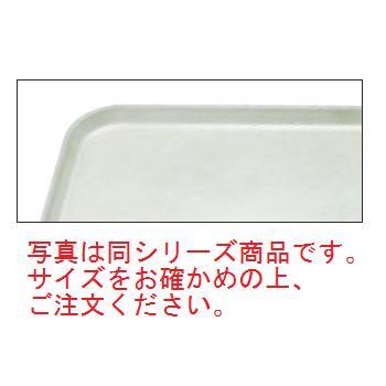 キャンブロ カムトレイ 2025(101)アンチークパーチメント【お盆】【トレイ】【トレー】