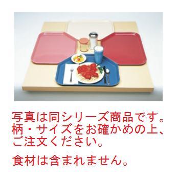 キャンブロ トラペゾイドカムトレイ 1422TR(270)S/B/G【お盆】【トレイ】【トレー】