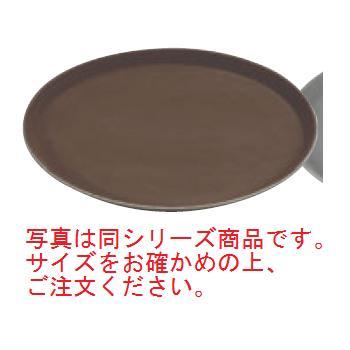 キャンブロ ノンスリップトレイ丸 1600CT(138)ターバンタン【お盆】【トレイ】【トレー】