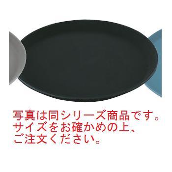 キャンブロ ノンスリップトレイ丸 1600CT(110)ブラック【お盆】【トレイ】【トレー】