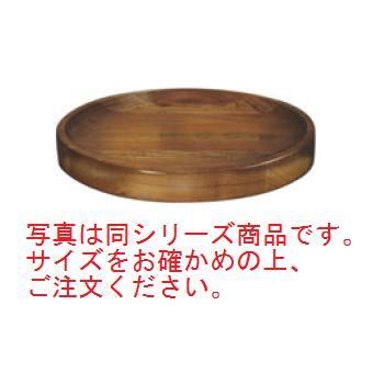 けやき バラエティプレート(オイルカラー)130007 φ300【トレー】【プレート】【木製プレート】