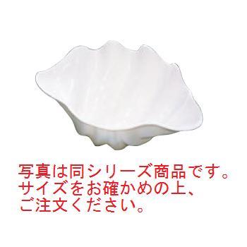 シャコ貝 ホワイト L プラスチック【ビュッフェ】【ボウル】