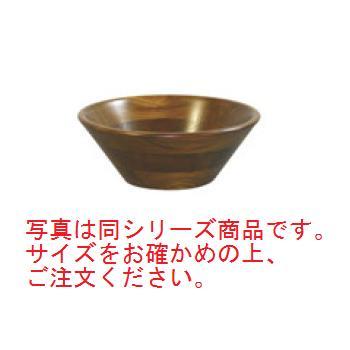 けやき サラダボール(オイルカラー)130003 φ255【プレート】【木製】