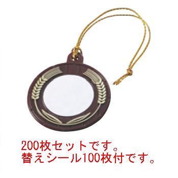 ボトルネーム 樽型 200枚セット(0055665)【ボトルキーパー】【ボトルネーム】【ボトルタグ】