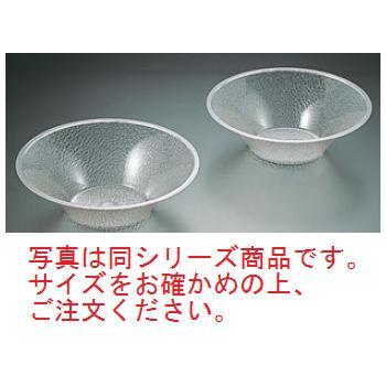 キャンブロ ベル型 サラダボール BSB18(176)【食器】【ボウル】