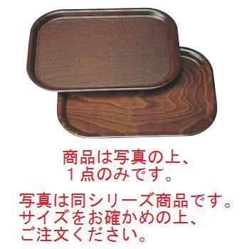 キャンブロ ノンスリップウッドトレイ 長角 PH556036【お盆】【トレイ】【トレー】